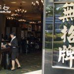 新加坡自由行推薦必吃 無招牌海鮮餐廳辣椒螃蟹