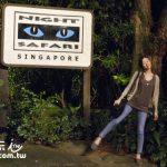 新加坡親子自由行推薦景點 夜間動物園 Night Safari