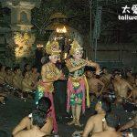 峇里島/巴里島旅遊自由行(Bali Travel)烏布推薦活動 卡恰舞表演 Kecak Fire and Trance Dance