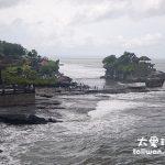 峇里島/巴里島旅遊自由行(Bali Travel)景點 海神廟Tanah Lot