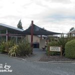 紐西蘭旅遊(New Zealand Travel)蒂阿瑙住宿 Te Anau Lakeview Kiwi Holiday Parks