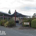 紐西蘭旅遊(New Zealand Travel)蒂阿瑙住宿 Te Anau Lakeview Kiwi Holiday Parks