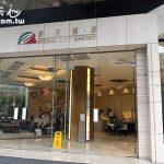 台北旅遊(Taipei Travel)北投溫泉推薦 春天酒店泡湯