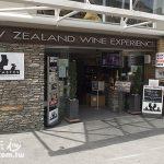 紐西蘭旅遊(New Zealand Travel)皇后鎮購物Wine Tastes