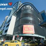 台北轉運站搭車資訊(Taipei Bus Station Information)