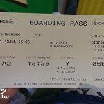 橫跨歐亞八國行 1 新加坡 颱風來送機