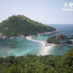蘇美島旅遊(Samui Travel)活動 龜島、南園島(海鷗島)一日遊(Koh Tao & Koh Nangyuan One Day Trip)