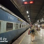 減肥來印度就對了 11 印度火車學問大啊!!!