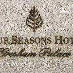 布達佩斯旅遊 第一名飯店 格雷沙姆宮四季飯店Four Seasons Hotels Gresham Palace