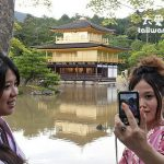 日本大阪京都旅遊自由行實用資訊
