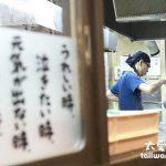 日本京都、大坂、北海道美食推荐 博多一风堂拉麵(IPPUDO)