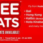 亞洲航空2015年1月5日~2015年7月31日BIG SALE特惠來囉!