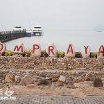 曼谷、華欣前往龜島、帕安島、蘇美島旅遊便宜交通船、巴士聯票