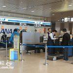 北海道旅游 新千岁机场必买及到札幌交通指南