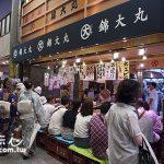 京都旅遊逛市場買伴手禮之錦市場與百萬遍手作市集