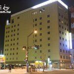 北海道旭川便宜住宿飯店推薦 旭川多米飯店