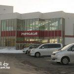 北海道旭川购物景点推荐 男山酒厂、拉麵村、衣服超市药妆玩具Outlet