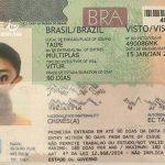 南美冒險旅程 之一 難搞的阿根廷與巴西簽證