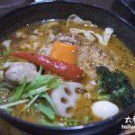 札幌推荐必吃美食汤咖哩之GARAKU PK奥芝商店