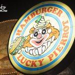 北海道函館推薦美食 Lucky Pierrot超美味炸雞漢堡
