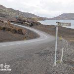 阿爾卑斯冰島行之三 冰島神鍋