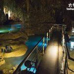 沖繩那霸周邊自駕經典行程推薦 美國村、沖繩是世界文化王國、玉泉洞、濱邊的茶屋