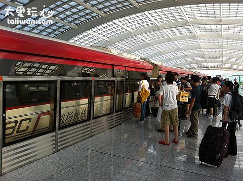 北京機場快線