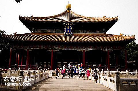北京國子監