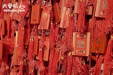 北京國子監狀元牌