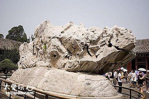 頤和園奇石