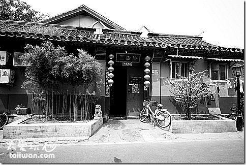 北京紅燈籠客棧(仿古園)