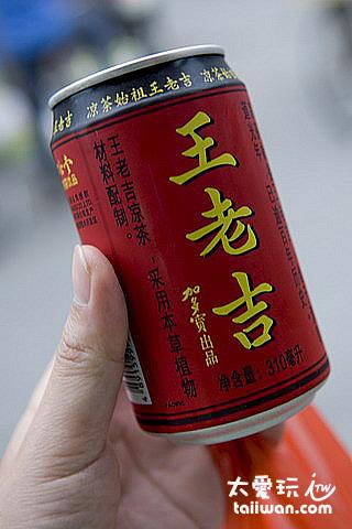 王老吉涼茶
