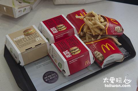 麥當勞午餐