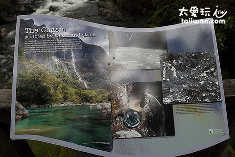 The Chasm查斯姆峽谷