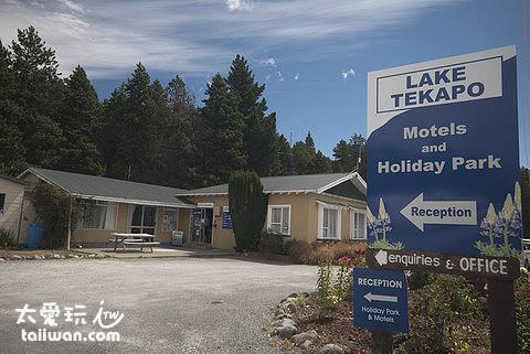 The Lake Tekapo Motels & Holiday Parks