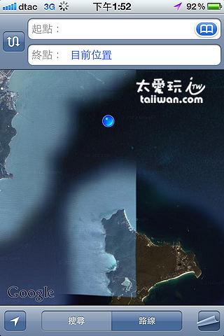 航向沙美島