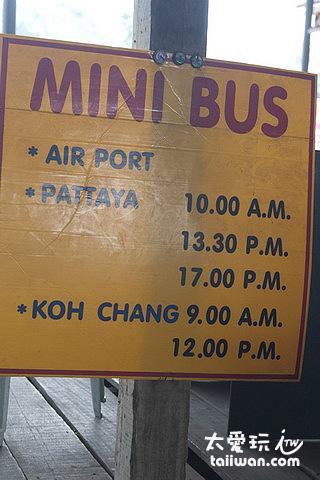 前往巴達雅的小巴告示牌