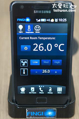 手機控制空調