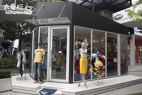 CDC很有設計感的商店