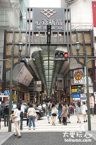 心齋橋筋也是大阪最熱鬧的購物街