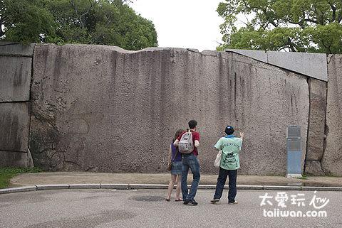 全大阪城最大的石頭