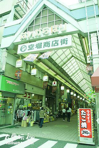 空崛商店街