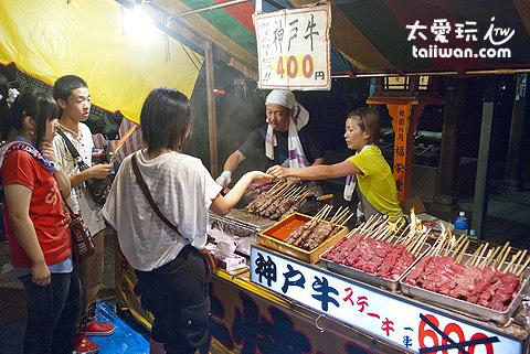 「神戶牛」烤肉