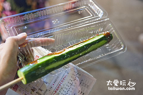 醃小黃瓜一條200日圓