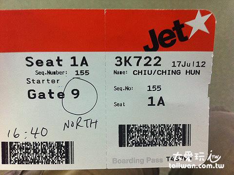座位竟然是1A!
