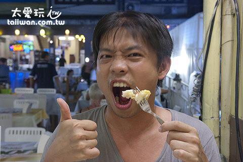虎蝦超好吃