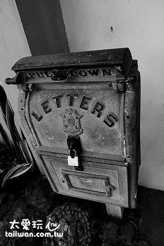 愛妮鎮的信箱