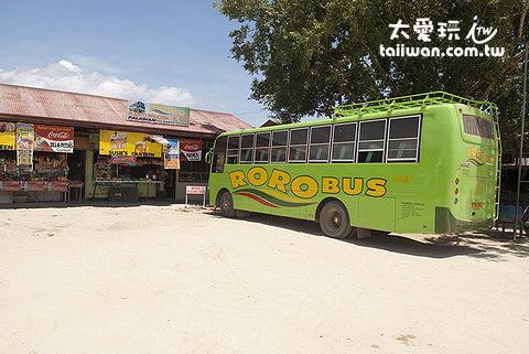 Roxas巴士站