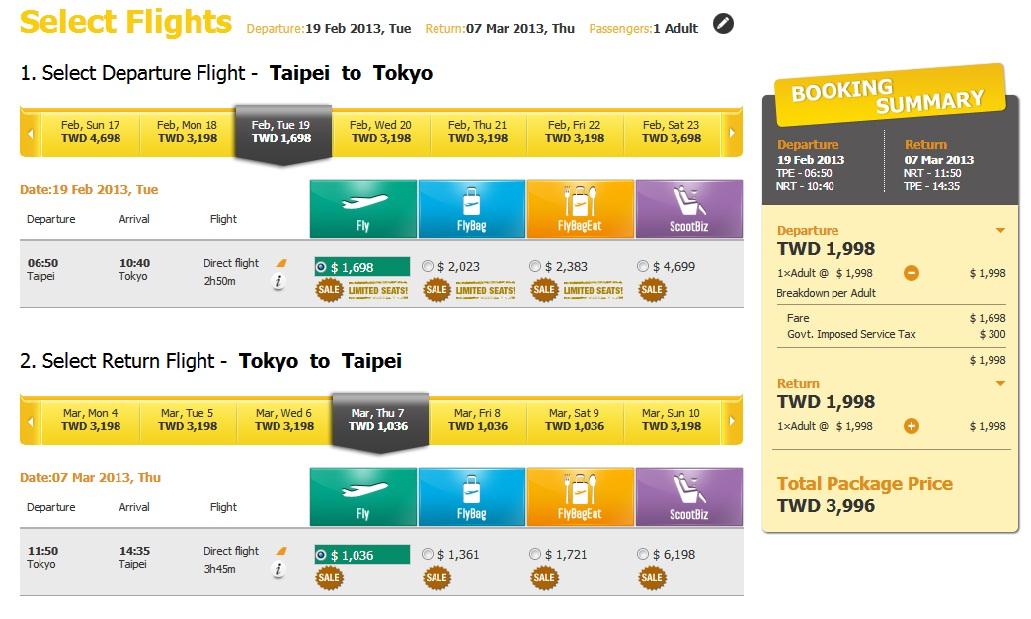 台北東京航線便宜機票大促銷