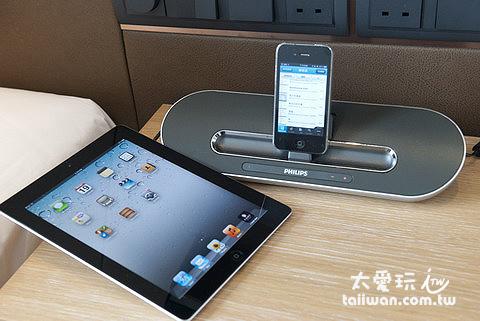 如心艾朗酒店iPad及音響